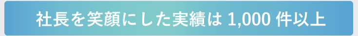清田 典章