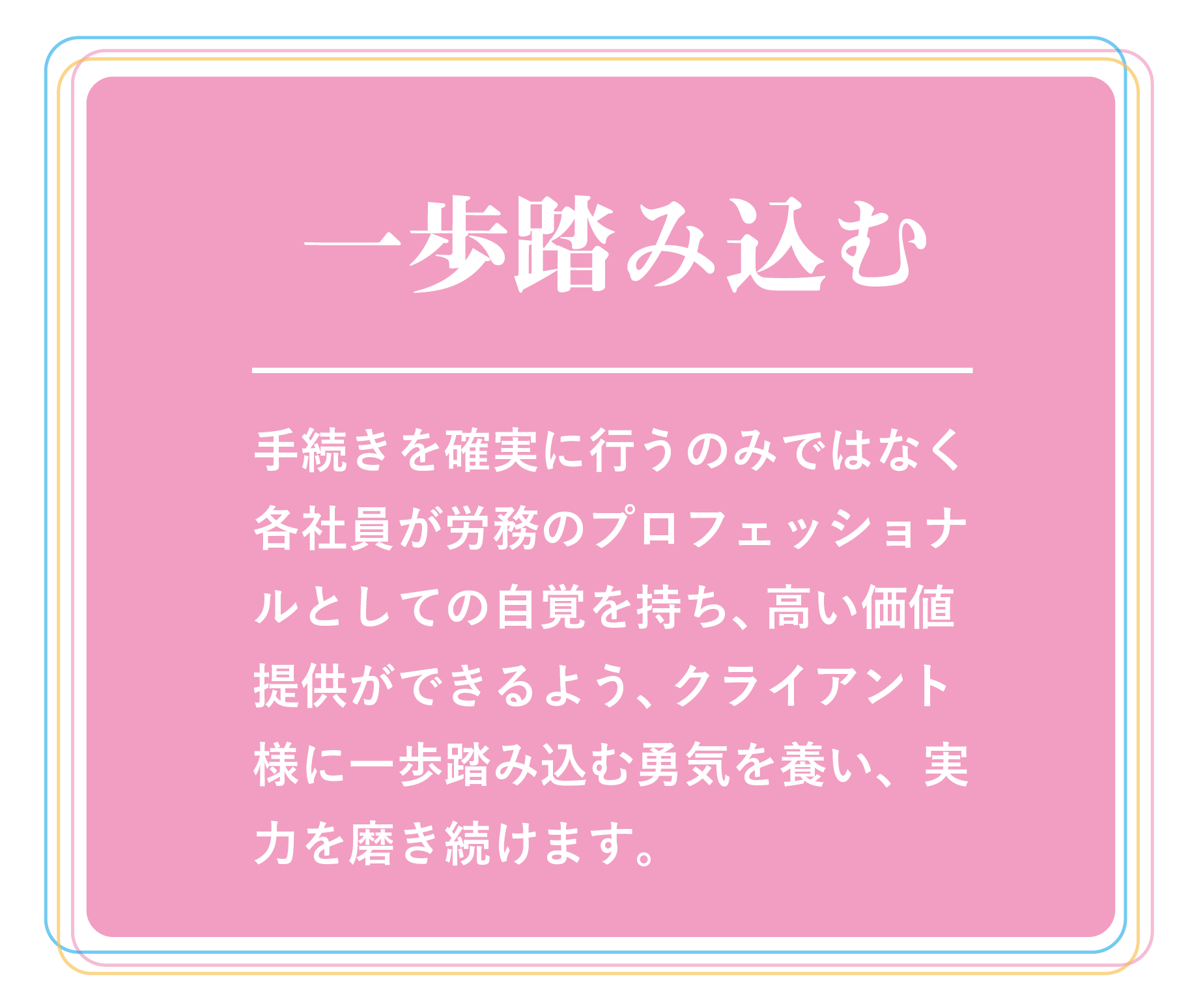 slogan3